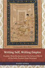 Book cover of Writing Self, Writing Empire by Rajeev Kinra