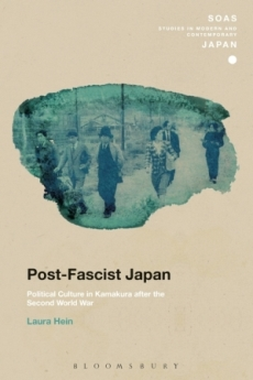 Cover for Post-Fascist Japan