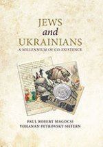 Jews and Ukrainians cover