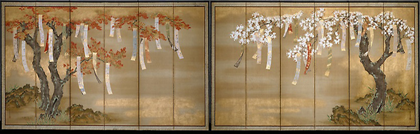 Tosa Mitsuoki (1617-1691) Flowering Cherry and Autumn Maples with Poem Slips, 1654/81.  The Art Institute, Chicago. Wikicommons