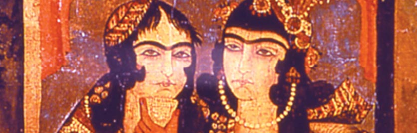 Cover Image from Afsaneh Najmabadi, Women with Mustaches and Men without Beards Gender and Sexual Anxieties of Iranian Modernity (University of California Press, 2004).